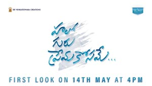 South Indian Movies Wallpapers and Posters