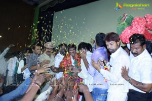 Legend Success Tour Hindupur