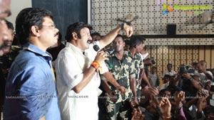Legend Success Tour Nellore