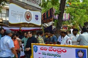Chalivendram