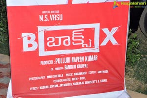 Box Music Launch