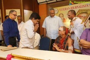 Dasara Bullodu Book Launch