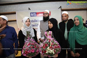MS Junior College Felicitation Ceremony 2017