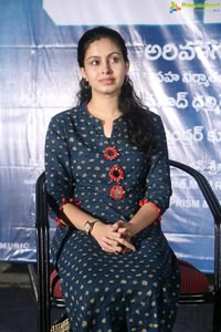 Crime 23 Telugu Cinema