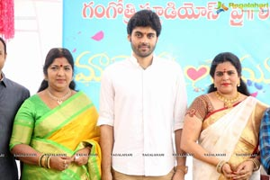 TV Serial Mate Mantram