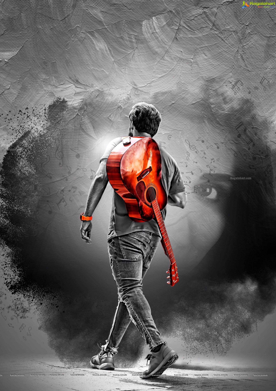 tej i love you telugu full movie