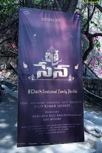 Chitra Sena Movie opening
