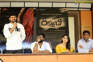 Diksoochi Press Meet