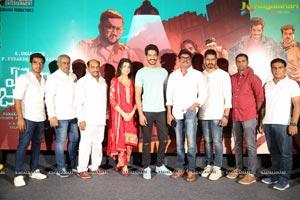 Edaina Jaragochu Movie Press Meet