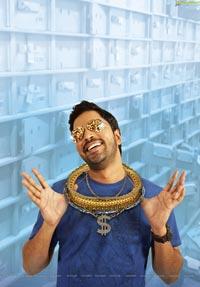 Bangaru Bullodu HD Movie Stills