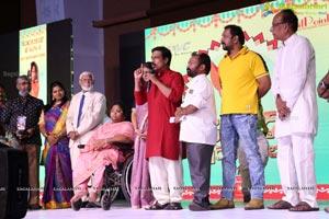 South TV Ugadi Puraskaralu by Weave Medias