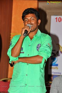 Santosham 11th Anniversary Awards Press Meet