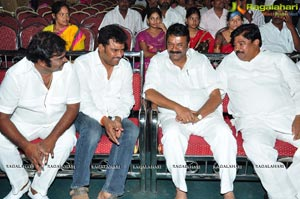 TFTDDA Members Retirement Press Meet