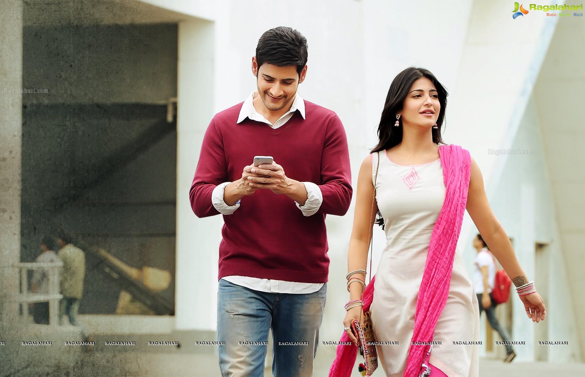 Eros International's Srimanthudu grosses 154 crores in just 25 days!