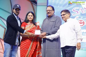 Santosham 13th Anniversary Awards