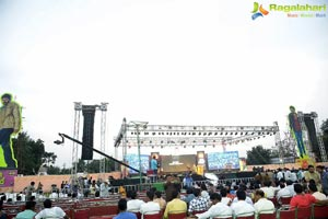 Paisa Vasool Audio Release