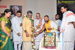Maakanda Padya Ramayanam Book Launch