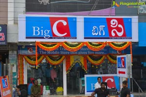 Rakul Preet Singh Big C Kurnool