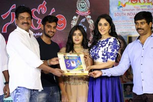 Santosham Awards 2017 Curtain Raiser Press Meet