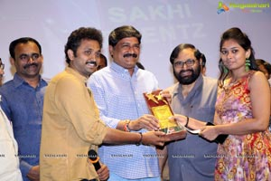 Varun Bajaj Short Film Awards 2017