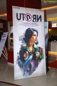 U Turn Trailer Launch