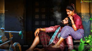 Natakam Telugu Cinema