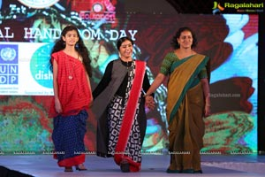 National Handloom Day Celebrations 2018