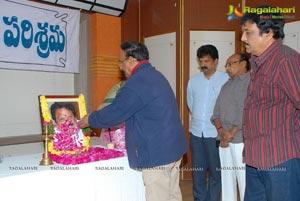 Dharmavarapu Subramanyam Condolence Meet