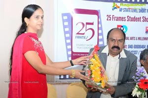25 Frames Students Shot Film Contest