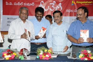 Neelaveni Book Launch