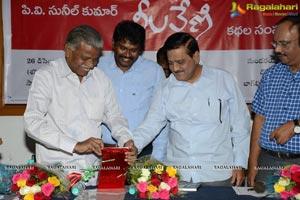 Neelaveni Book Launch