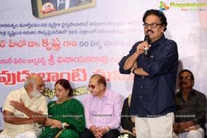 Devudu lanti Manishi Book Launch