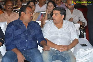 MCA Pre-release function