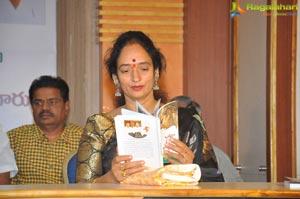 Cine Swarna Yugamulo