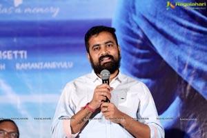 Anaganaga O Prema Katha Press Meet