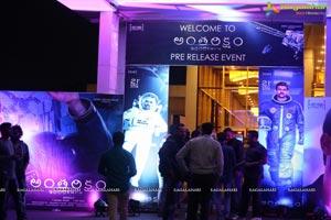 Antariksham 9000 KMPH Pre-Release Event