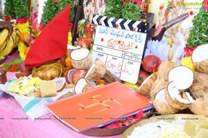 Market Movie Muhurat