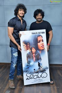 Puri Jagannadh Launches Mayam Trailer