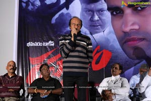 Rahasyam Pre-Release Event