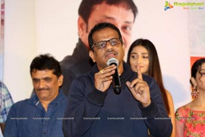 Shubhalekha+Lu Press Meet
