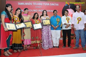 Amma Young India Awards 2014