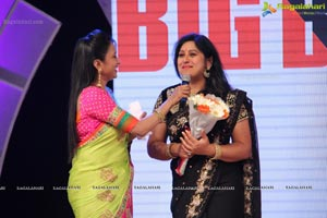 Big Bazaar Sampoorna Mahila 2014