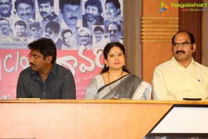 Care Of Godvari Press Meet