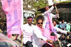 KCR Bithday Rally