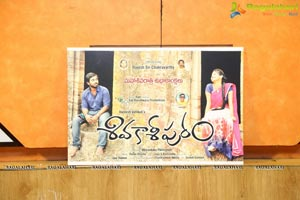 Sivakasipuram First Look Launch