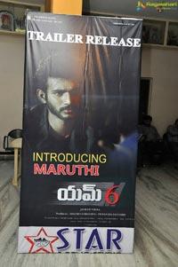 M6 Trailer Launch