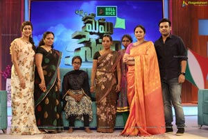 Memu Saitham Season 2 Photos