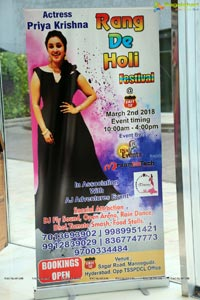 Rang De Holi Festival 2018 Poster