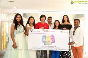 15-18-24 Love Story Title Logo Launch