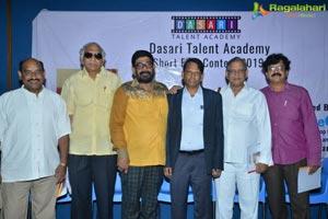 Dasari Talent Hunt Press Meet